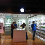 Fake Apple Stores in Chengdu