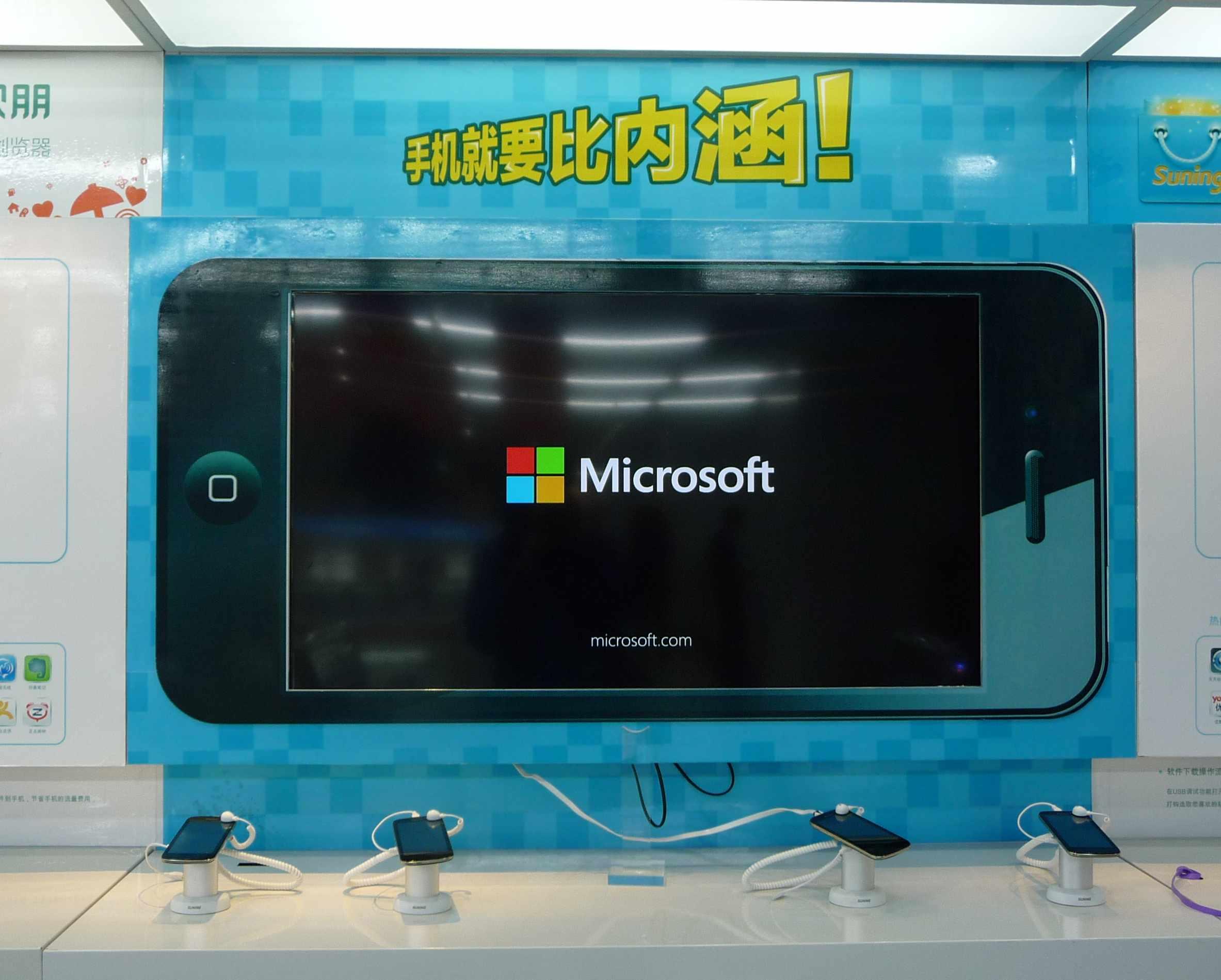iPhone mit Microsoft Werbung
