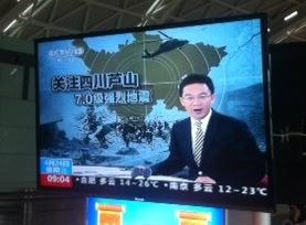 TV_China_Erdbeben2